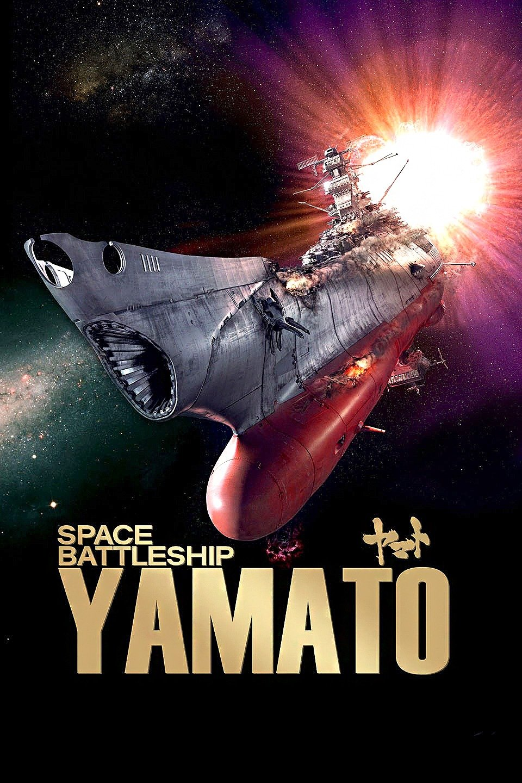 Space Battleship Yamato-Space Battleship Yamato
