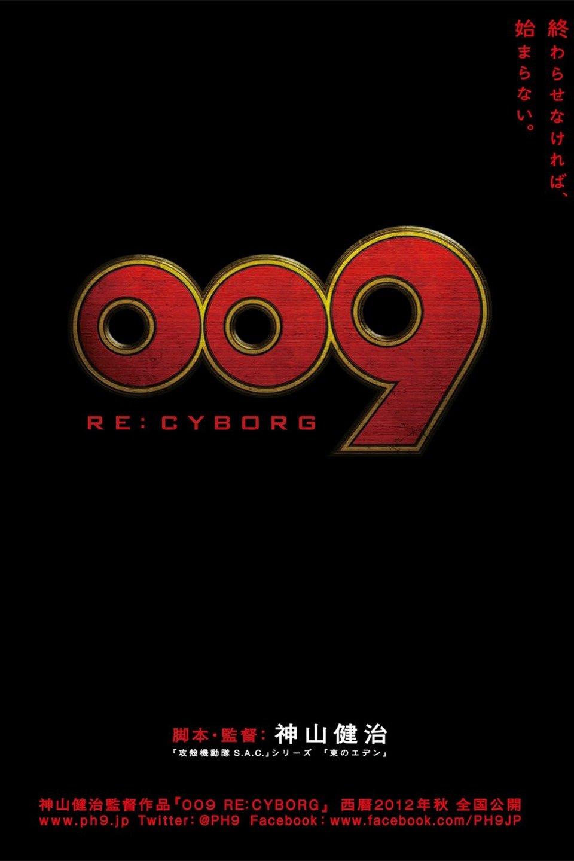 009 RE:Cyborg (2012) | DVDRip Latino HD GDrive 1 Link