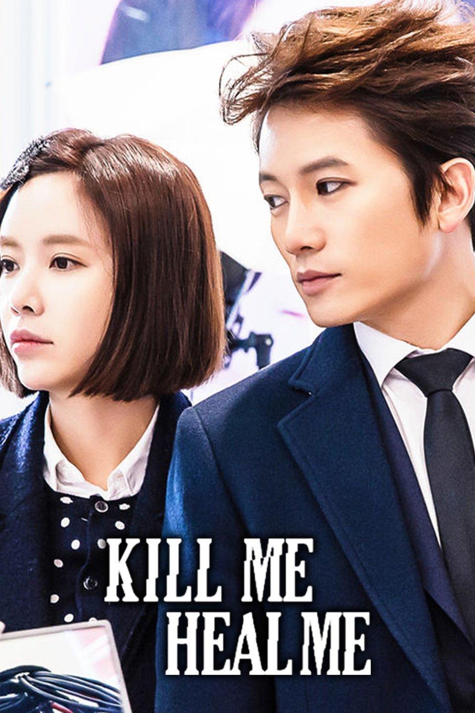 kill-me-heal-me-จะฆ่าฉันหรือรักษาฉัน-ตอนที่-1-20-ซับไทย