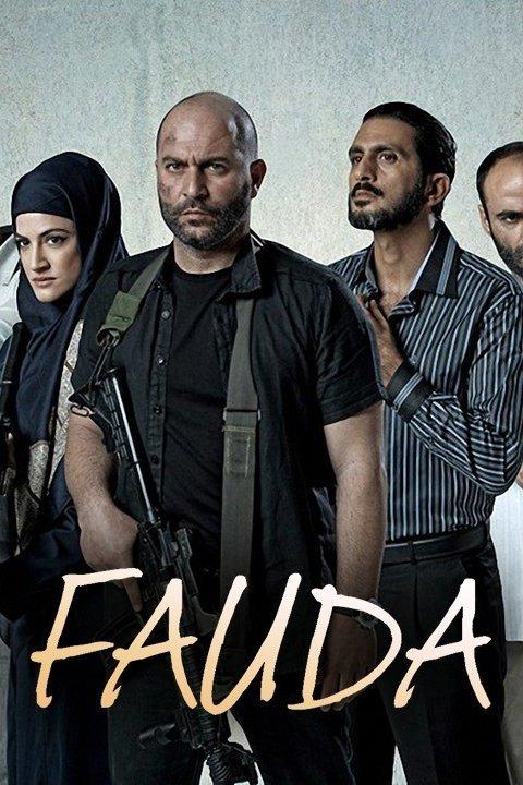 Fauda (S01 / S02) 720p