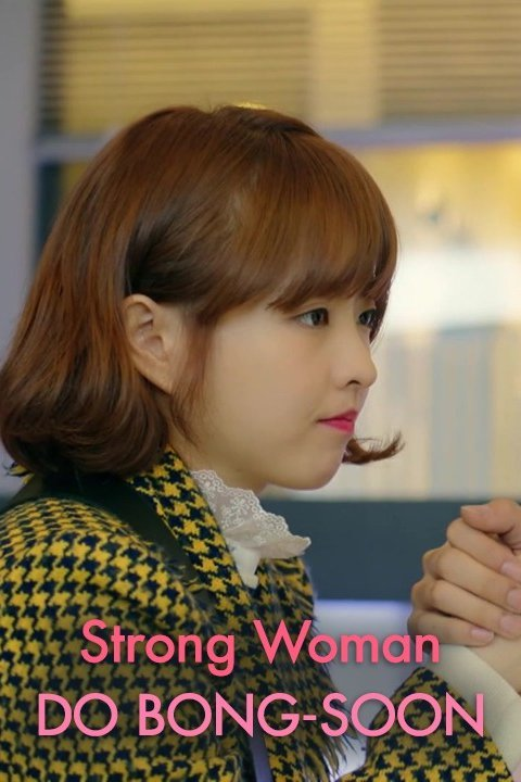 Strong Woman Do Bong Soon (2017) TV Series poster on Ganool