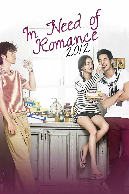 i-need-romance-2-รักนี้ต้องโรมานซ์-ตอนที่-1-16-พากย์ไทย