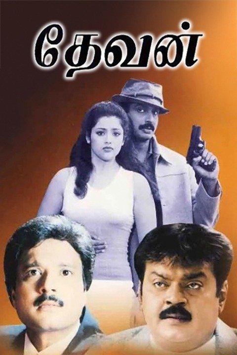 Devan (2002) HD Tamil Full Movie Watch Online Free