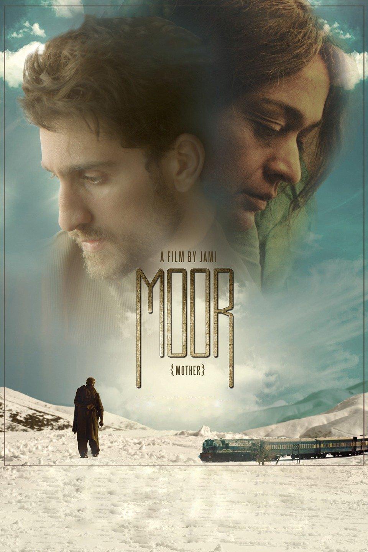 Moor 2015 400MB/1GB Urdu Full Movie Download HDRip Multi Subs