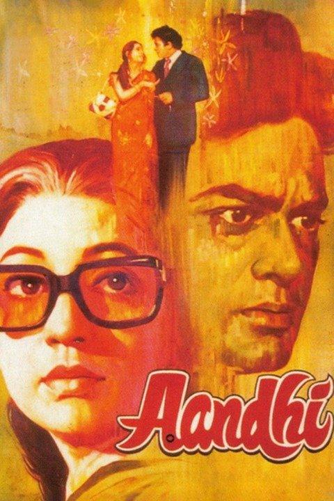 Image result for aandhi movie