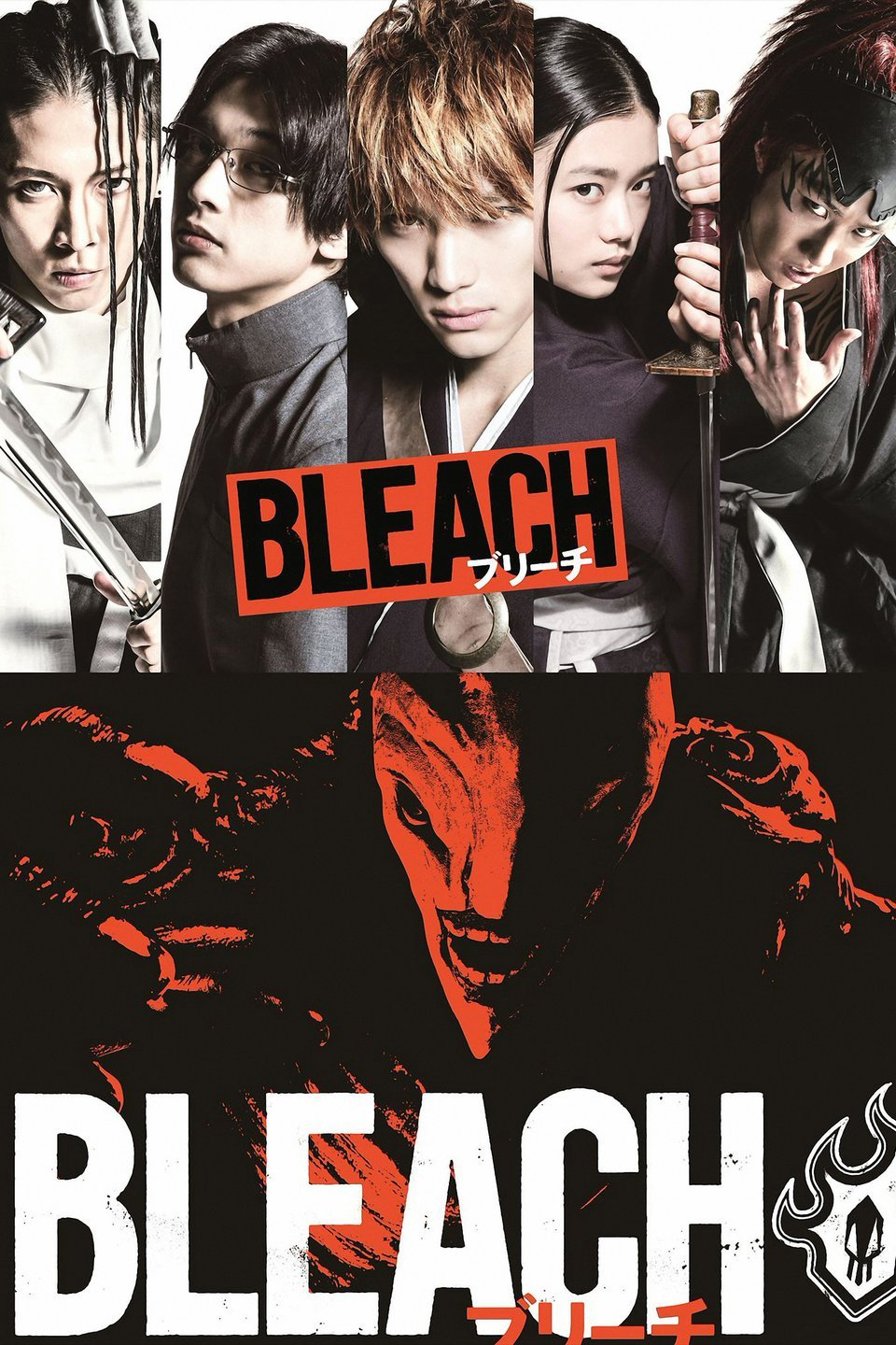 Image result for bleach movie