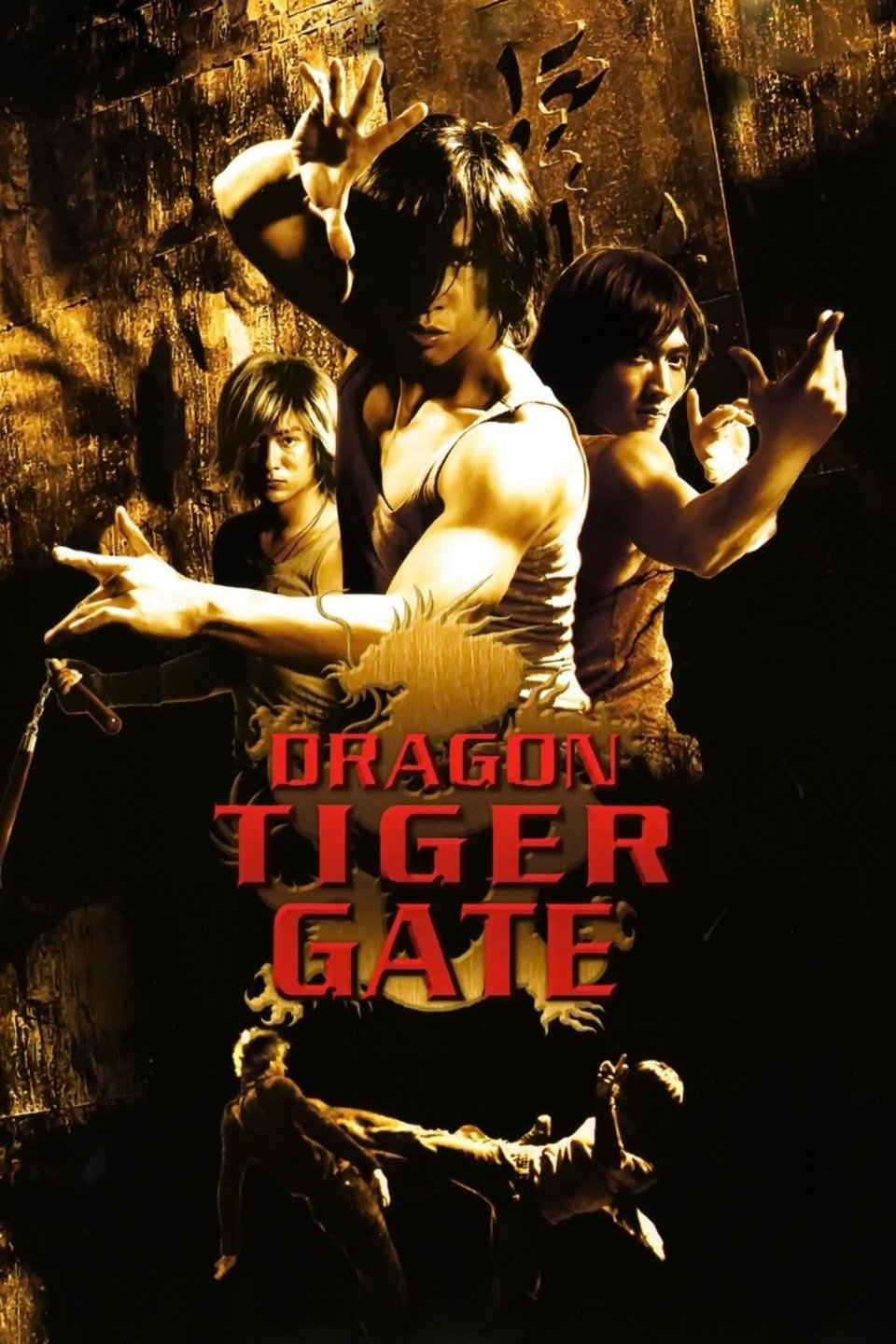 Image result for Dragon Tiger Gate