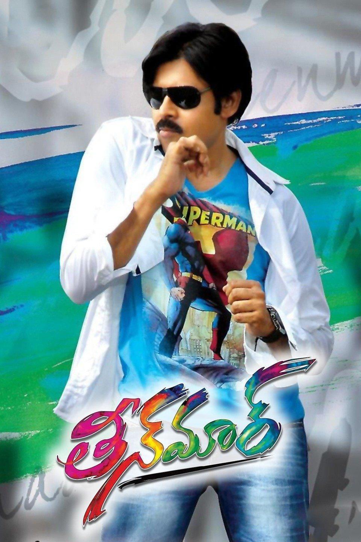 Teen maar 2011 Telugu Blu-Ray 1080p AVC DD DTS-HDMA 5.1-BWT | 42 GB |